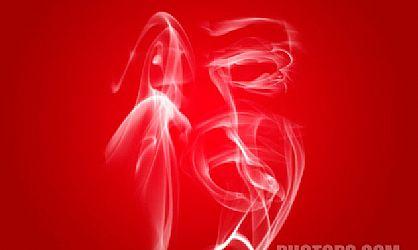 Photoshop烟雾笔刷制作逼真的烟雾字效果-梦幻绚丽的3D艺术字效果