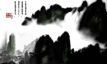 PS把云雾缭绕的山水风景打造成水墨画效果-运用滤镜简单步骤将风景