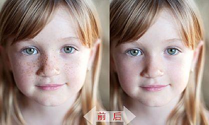 运用PS的修补工具给小女孩的面部去斑磨皮-使用 Neat Image 磨皮滤镜
